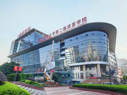重庆新桥医院(第三军医大学第二附属医院)
