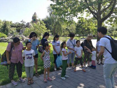 北京市丰台区春之声特殊儿童康复教育中心