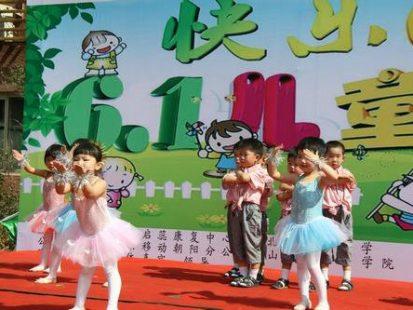 北京市朝阳区启蕊康复中心