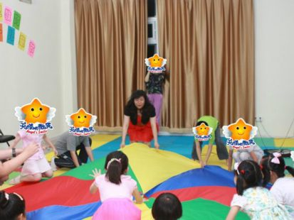北京昌平区星希望孤独症康复中心