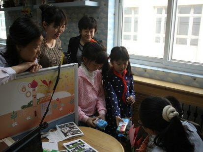 北京协和方通自闭症康复中心