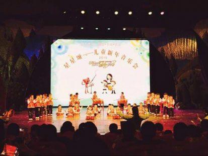 北京市海淀区阳光友谊儿童康复训练中心