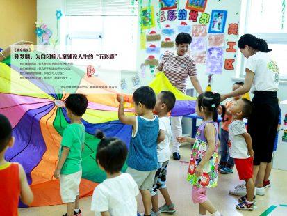 五彩鹿儿童行为矫治中心