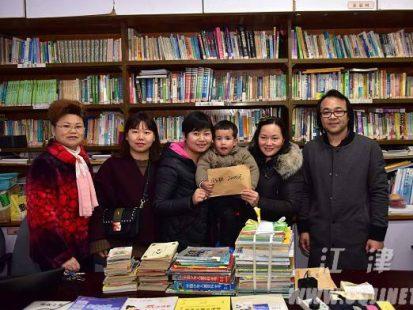 重庆市江津区向阳儿童发展中心