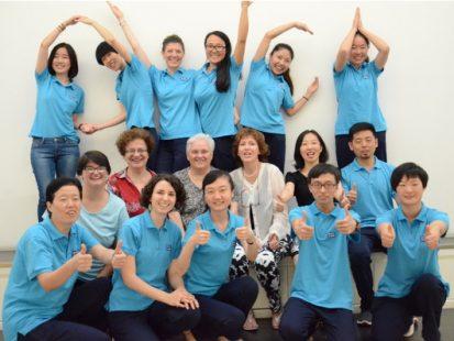 北京市西城区我们的家园残疾人服务中心