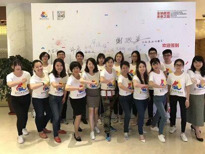 北京海培全纳教育咨询服务中心