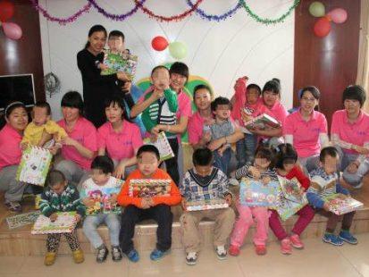 北京市平谷区小雨滴儿童行为矫正中心