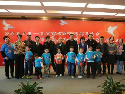 北京市海淀区雨露嘉禾儿童康复训练中心