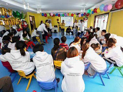 北京市丰台区馨翼教育中心