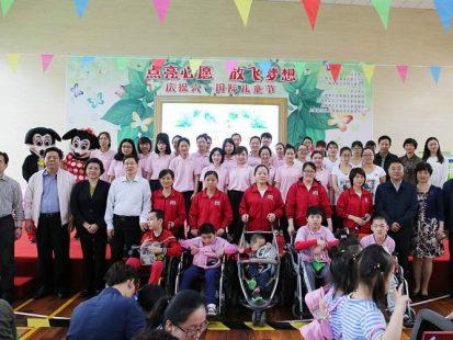 上海徐汇区三叶草儿童康健园