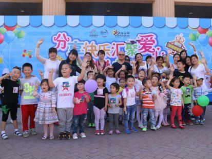 天津童之舟自闭症教育服务中心