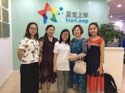 上海奇翔儿童发展中心