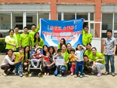 上海华新镇残疾儿童康育院