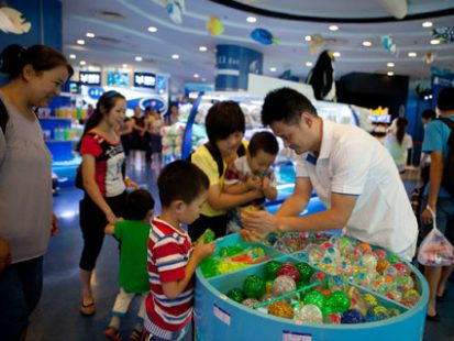 上海市徐汇区星雨儿童康健园