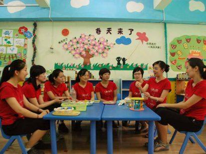 天津市宜童自闭症研究服务中心