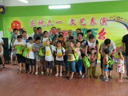 深圳市华阳特殊儿童康复中心