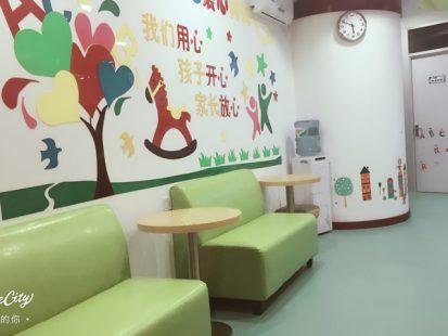 深圳市南山区育智融合康复中心