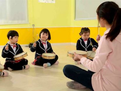深圳市光明区智慧泉儿童康复训练中心