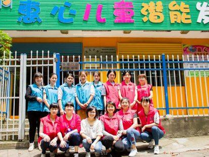 长沙自闭症康复机构|长沙县惠心儿童潜能发展中心