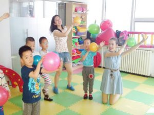 大连曙光未来星自闭症儿童康复中心