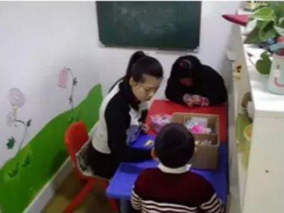 大连自闭症康复机构|大连博爱家园融合教育中心