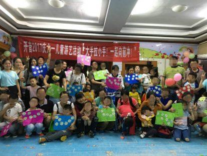 长沙自闭症康复机构|湖南开音儿童教育发展中心