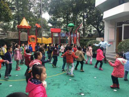 上海市虹口区特殊教育指导中心(学前分中心),曲阳第二幼儿园