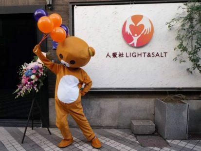 上海人爱社儿童发展中心