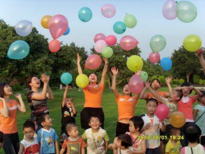 东莞市渝星特殊儿童康复中心