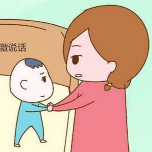 """在家帮助自闭症儿童""""开语""""的步骤(三)"""