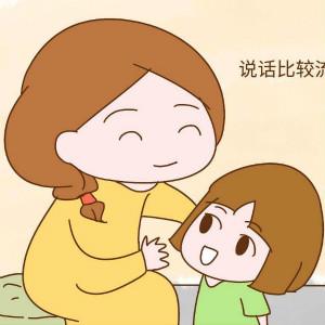 """在家帮助自闭症儿童""""开语""""的步骤(四)"""