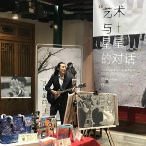 """自闭症音乐治疗课""""艺术与星星的对话""""在京举行"""