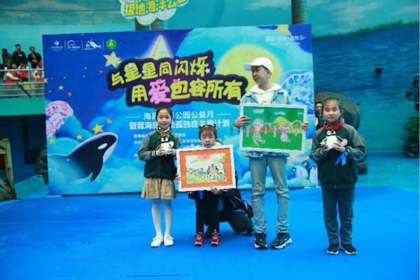 孤独症儿童4月可免费游览成都海昌极地海洋公园,体验海豚疗法