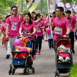 2019西安社区乐跑赛开跑,报名费将用于孤独症儿童的康复