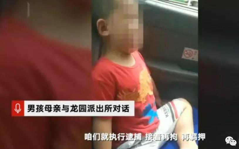 """惊爆北京自闭症学校虐童,""""星希望""""老师将孩子打伤被拘留!"""