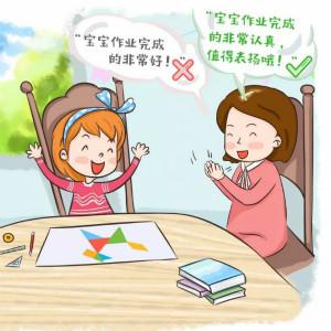 自闭症指令训练:理解指令(二)