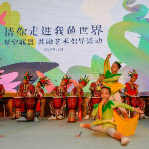 关爱自闭症儿童,星空联盟共融艺术展览在广州举行