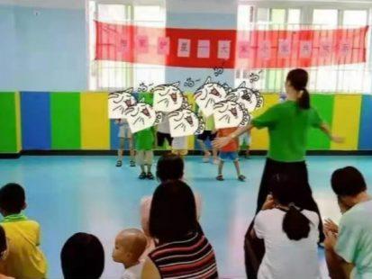 广州市增城区护星助残康复服务中心