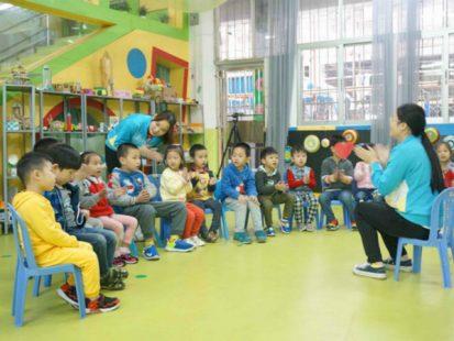 深圳市南山区关爱特殊儿童中心