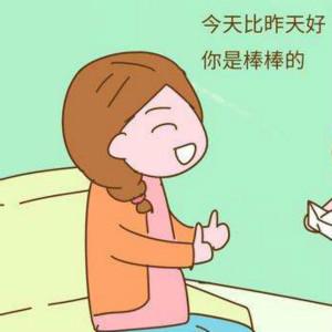 自闭症情绪管理控制的策略(二)