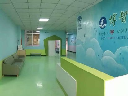 广州/英德蓝海豚亲子训练中心