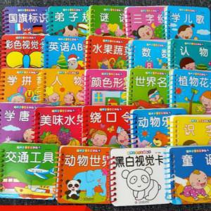 自闭症训练认知卡片如何使用