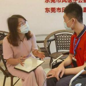 人大代表余雪琴:帮助心智障碍青年支持性就业