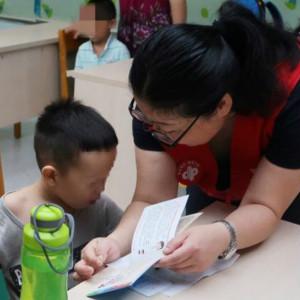 """山东福彩志愿者走进自闭症康复机构,关爱""""星星的孩子"""""""