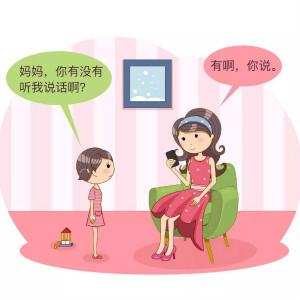 自闭症语言障碍训练法的目标、内容和层次