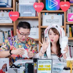 全棉时代与深圳电台直播义卖,捐赠特困与自闭症儿童