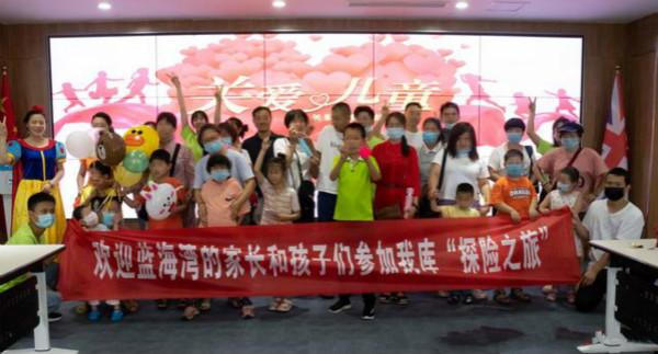 河南省遗传资源细胞库举办关爱自闭症儿童公益活动
