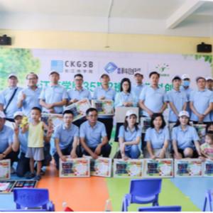 长江商学院在长沙开展关爱自闭症儿童活动