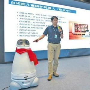 """机器人""""大白""""亮相莆田,陪护自闭症儿童成长"""